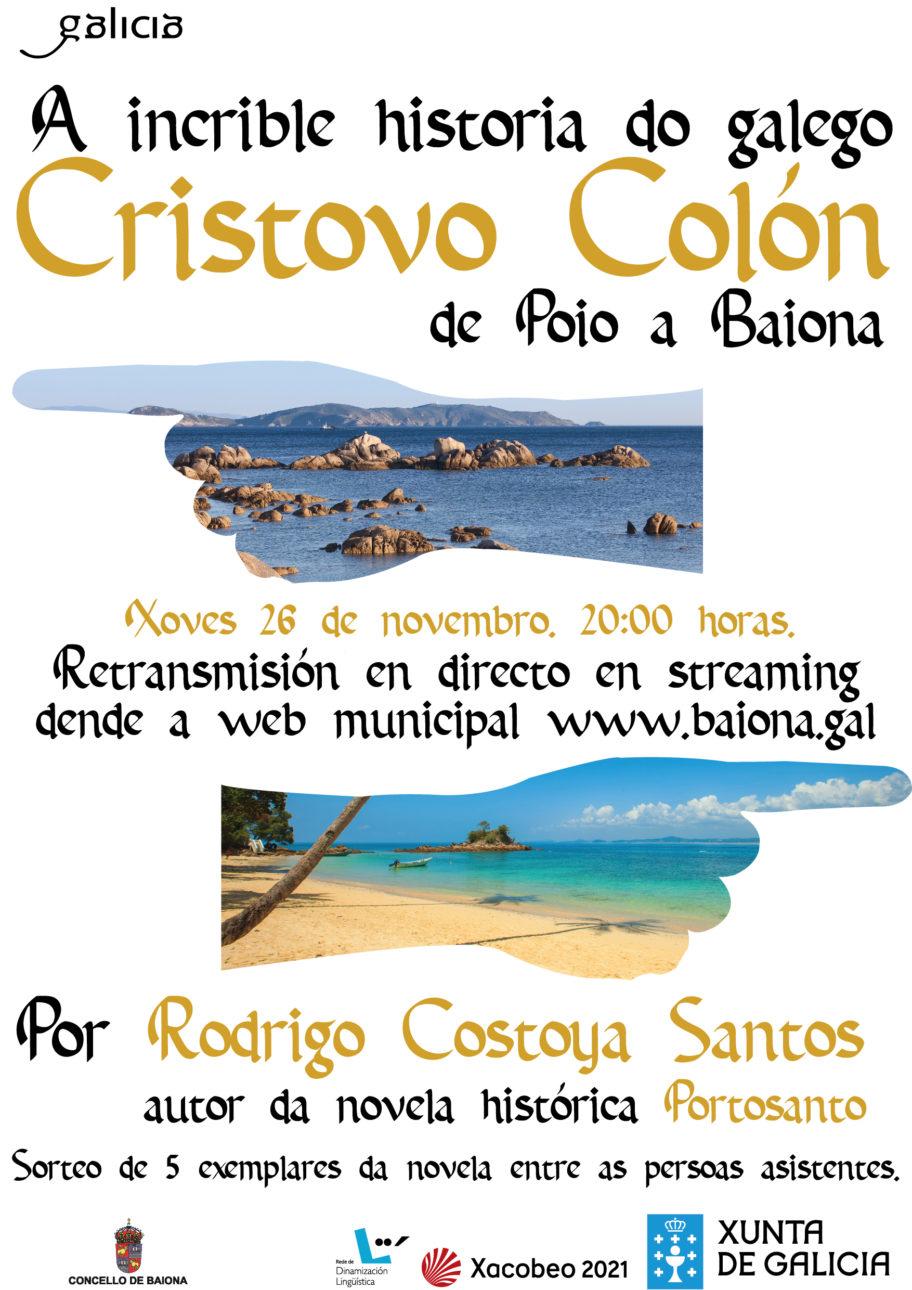 Ponencia Streaming Rodrigo Costoya scaled Baiona