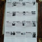 Baiona edita calendarios coas mulleres como protagonistas