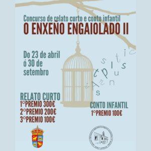 Cartel Concurso Baiona