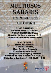 Exposicions Outubro Multiusos Mercado de Sabaris Baiona